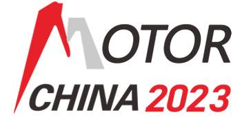 电机博览会2021年上海展会概览